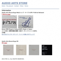Audio Arts Store.jpg
